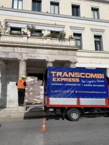 Transcombi Dimos Athinwn Covid 19